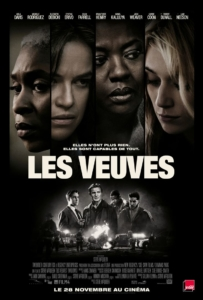 Cinéma : Les Veuves @ Cinéma de Matour