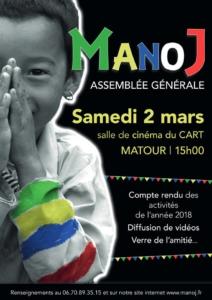 Manoj : assemblée générale @ Cinéma de Matour