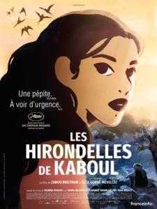 Cinéma : Les hirondelles de Kaboul @ Cinéma de Matour