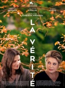 Cinéma : La Vérité @ Cinéma de Matour