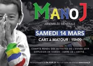 AG de l'Association MANOJ @ Salle de cinéma Matour
