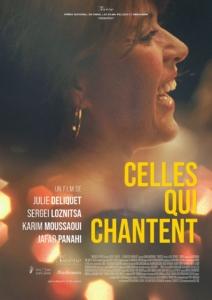 Cinéma : Celles qui chantent @ Cinéma de Matour